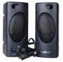 IMicro SP-IMD693 2-Piece Speaker Set (Black)