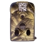 12MP Infrared Outdoor Digital Stealth Trail & Wildlife Nature Camera - With MMS & Email Facility