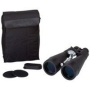OpSwiss® 25-125x80 High Resolution Zoom Binoculars