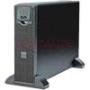 Uniden EXS 9995