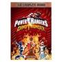 Power Rangers: Dino Thunder Box Set (7 Discs)