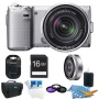 Sony NEX5NK/S - NEX-5N with 18-55mm, 16mm f2.8 (Silver) Ultimate Bundle