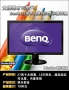 Benq GL2750