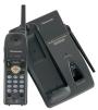 Panasonic KX TG2401B