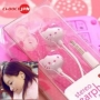 Sanrio Hello Kitty White Stereo Earphones