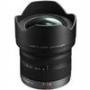 7-14MM F4 ASP Wide Zoom Lens