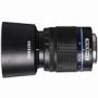 Samsung D-Xenon 50-200 F4.0-5.6 for Pentax/Samsung