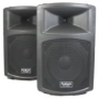 "1 Pair of New 1200 Watts Band DJ PA Karaoke Active Powered 12"" Loud Speakers w/ RCA Connections PP1203A"