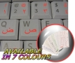 4KEYBOARD ARABIC KEYBOARD STICKERS WITH RED LETTERING ON TRANSPARENT BACKGROUND