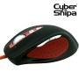 Cyber Snipa Stinger