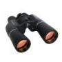 Rokinon 7x50 Night Vision 50+ Binocular