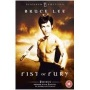Fist Of Fury: Platinum Edition (2 Discs)