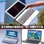 Fujitsu Siemens Lifebook T4210