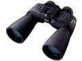Nikon Action EX Extreme - binoculars 16 x 50