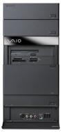 NuTrend Intrepid LE Desktop Computer