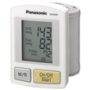 Panasonic ES3006W Arm Blood Pressure Monitor - Retail