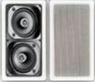 Definitive Technology UIWBPZ/A In-wall/Ceiling Bipolar Speakers (Pair, White)
