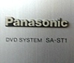 Panasonic SC-ST1