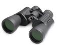 Brunton Lite-Tech 10x50 Porro Prism Binocular