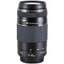 Canon 75-300 mm f/4.0-5.6 III USM Lens