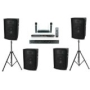 1100 Watt Pro Karaoke DJ Four Speaker System, NEW!