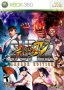 Super Street Fighter IV: Arcade Edition (Wii)