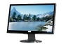 "HP DEBRANDED TSS-20S31 Black 20"" 5ms  Widescreen LCD Monitor 250 cd/m2 1000:1"