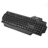 Genius K7 LED Illuminated Ergonomic Backlight Gaming Game USB Wired Keyboard PC