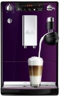 Melitta Caffeo Lattea