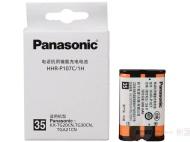 Panasonic 3 Handset Cordless Phone with Digital Answering Machine  Black KXTGE433B