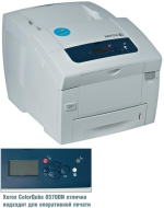Xerox Colorqube 8570 DN