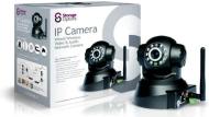Storage Options IP Night/Day Camera