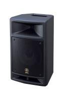 Yamaha MSR400 loudspeaker