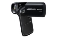 Panasonic HX-DC3EB-R Full HD 1920 x 1080 Vertical Camcorder - Red (16MP, 15x Intelligent Zoom, Panorama Mode, Creative Movie Control, EIS, Eye-Fi Read