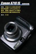 Schenker Notebooks XMG A710