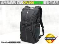 Cowon iAudio CW200