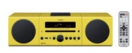 Yamaha MCR-B142YL Desktop Audio Bluetooth System (Yellow)