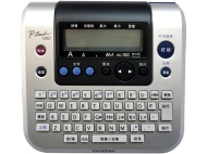 Brother P-touch1280VP