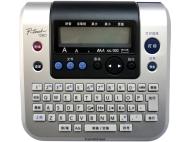 brother 兄弟 PT-1280 标签打印机