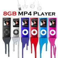 eLifeStore® 8GB MP3 MP4 Player with FM Radio, Games, Voice Recorder & Movie Player, 6 Bright Colours Available: Black, Silver, Purple, Red, Blue and P