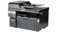 HP HotSpot LaserJet Pro M1218nfs MFP