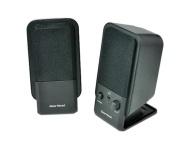 Gear Head Powered 2.0 Desktop Speaker System