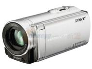 Sony DCR-SX83