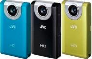 JVC Picsio GC-FM2