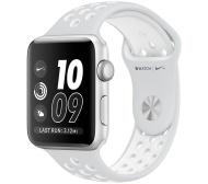 Apple Watch Nike+  Series 3 (2017)