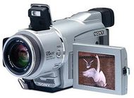 Sony Handycam DCR TRV60
