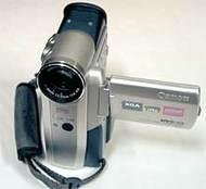 Canon MV5 Mini DV Camcorder
