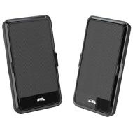Cyber Acoustics CA-2988 2.0 Speaker System
