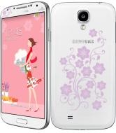 Samsung Galaxy S4 mini / S4 mini Duos (i9190, i9192)