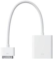 Apple MC552ZM/A